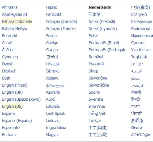 Tidak ada bahasa Jawa dalam daftar bahasa Facebook