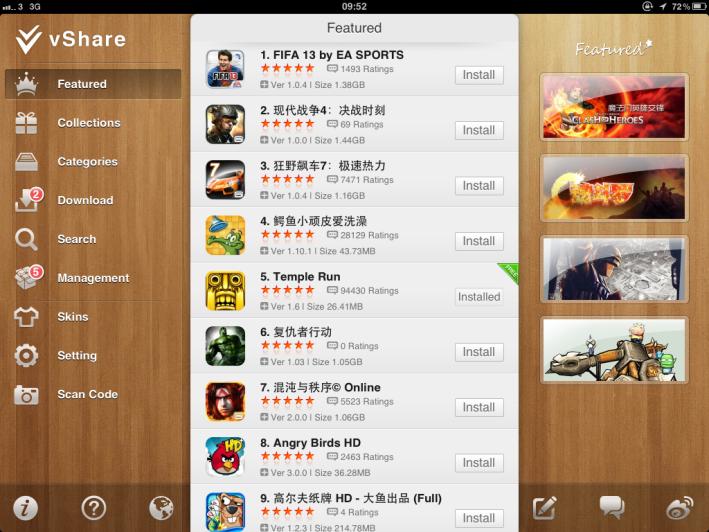 download apptrackr for ipad